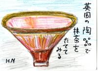 Img332