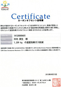 Img239