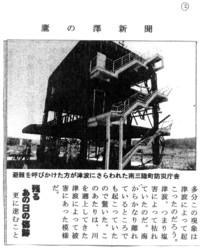 Img606