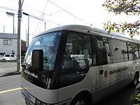 P4280014