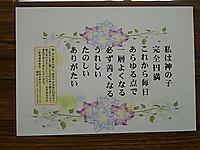 Dsc_0027_2