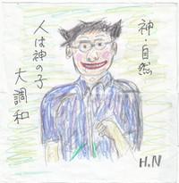 S_kawauchi1