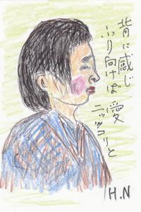 S_senikanji1