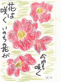 Img_0001_3