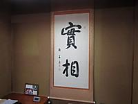 Img_8208