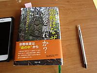 Img_8255